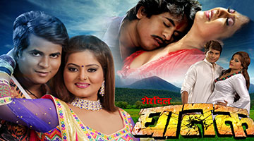 25+ Sher Dil Movie Download  JPG