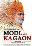 Modi Kaka Ka Gaon