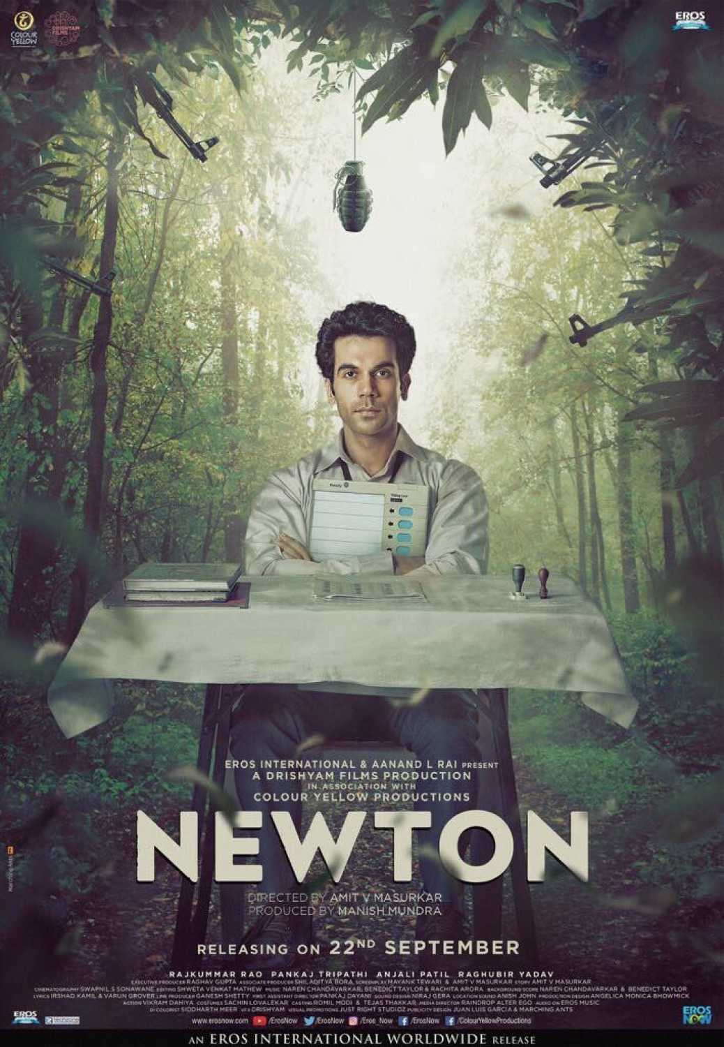 Image result for newton 2017