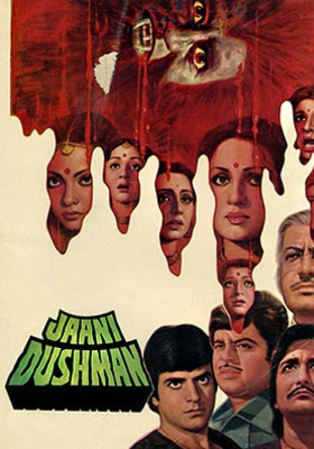Here Is Why Jaani Dushman 1979 Was A Pioneering Film