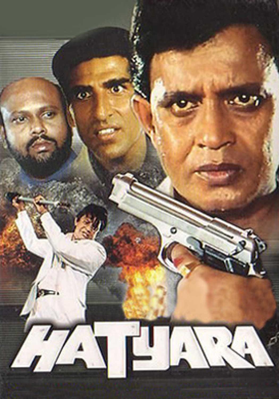 Hatyara Movie Mithun