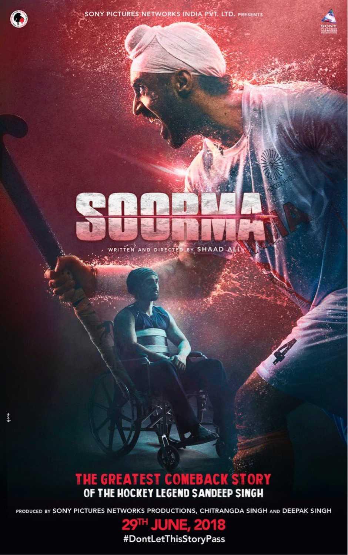 Soorma poster: Diljit roars as Indian hockey captain, film