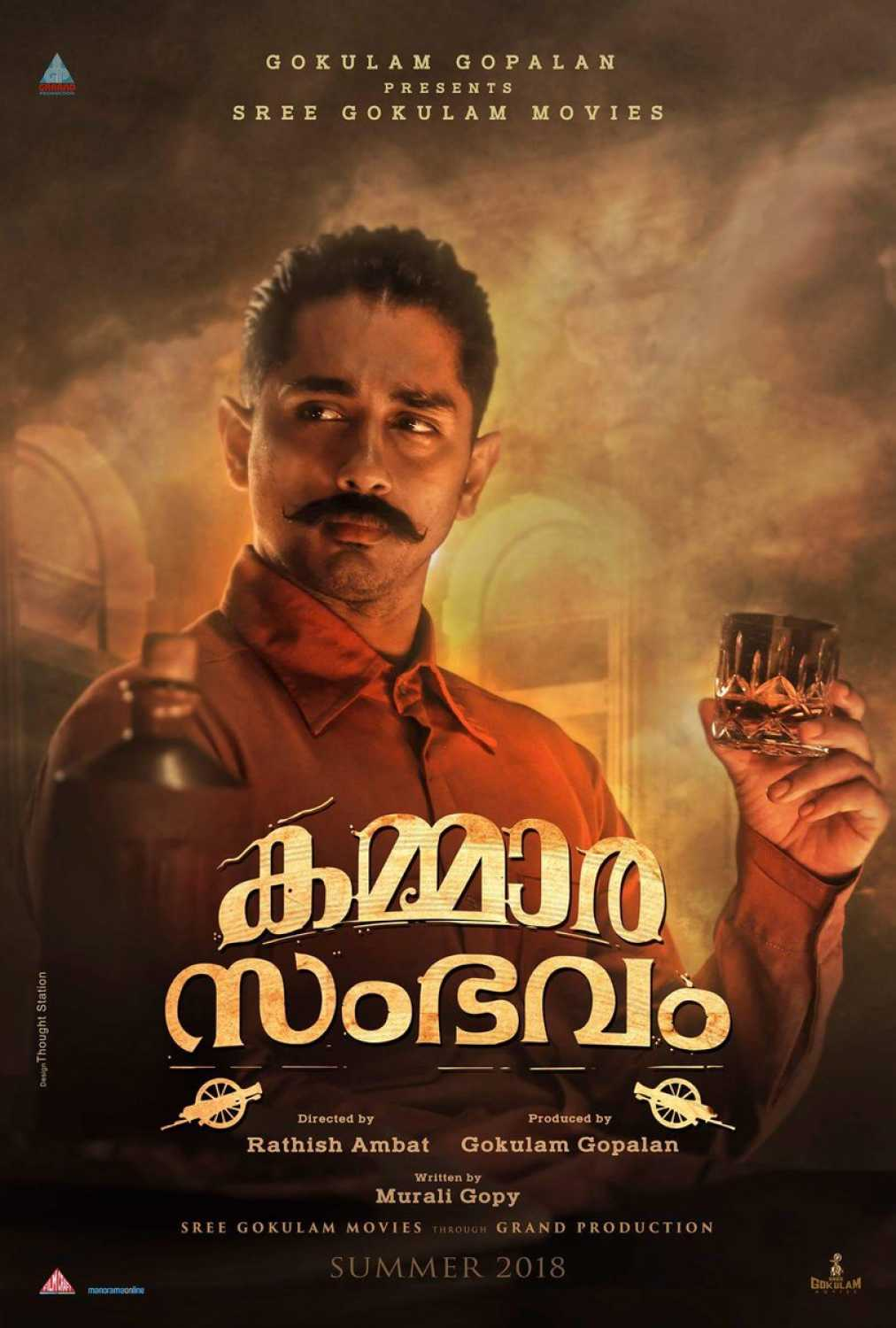 Siddharth Releases First Poster Of His First Malayalam Film