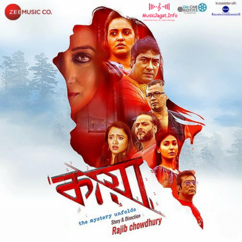 KAYA: The Mystery Unfolds (2018) Bengali Movie 480p HDRip 450MB