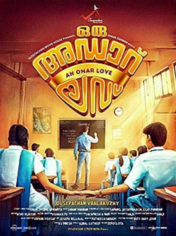 Maharashtra Ngo Files Blasphemy Plaint Against Malayalam Film With