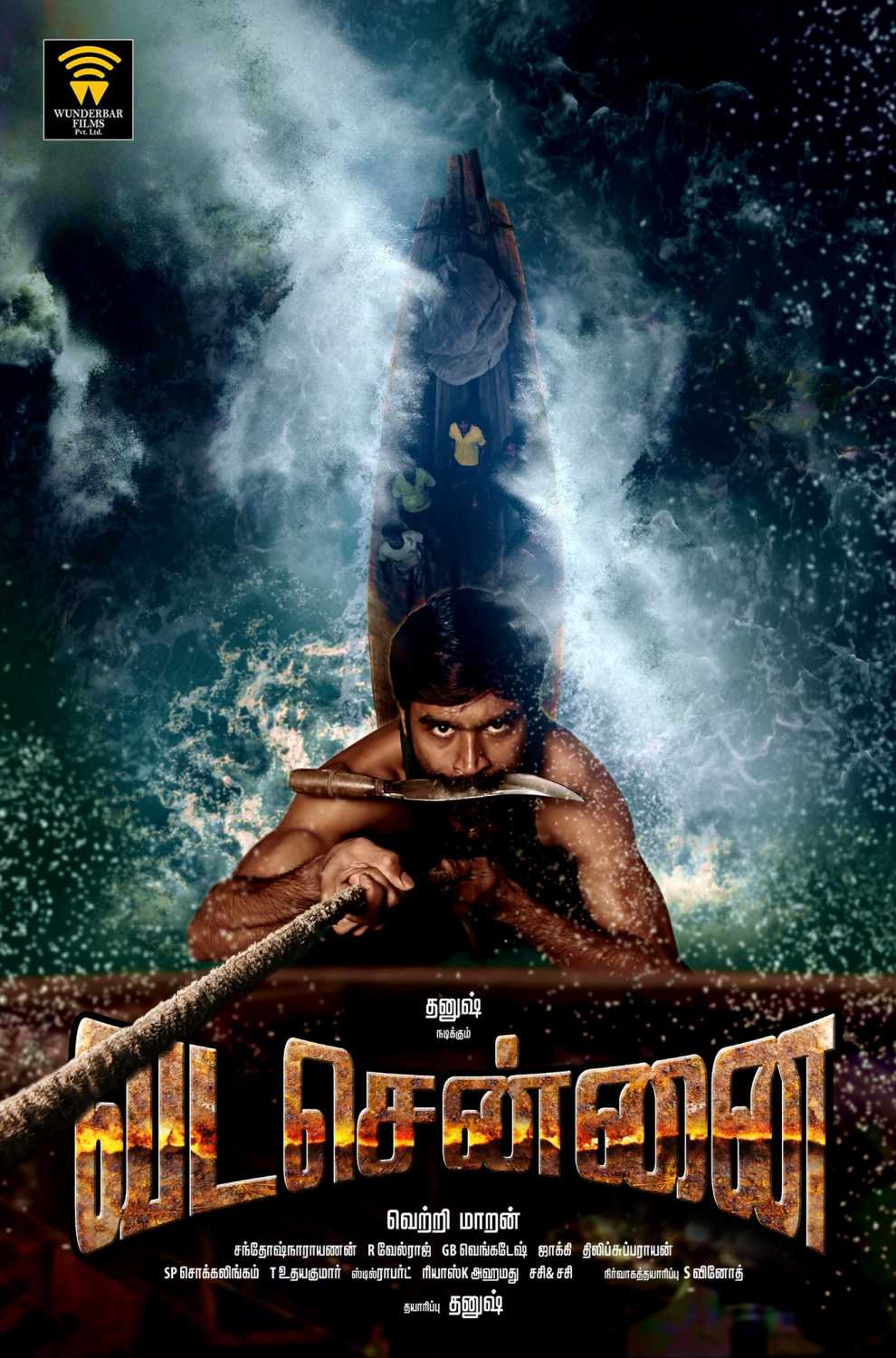 Vada Chennai (2018) - Review, Star Cast, News, Photos | Cinestaan