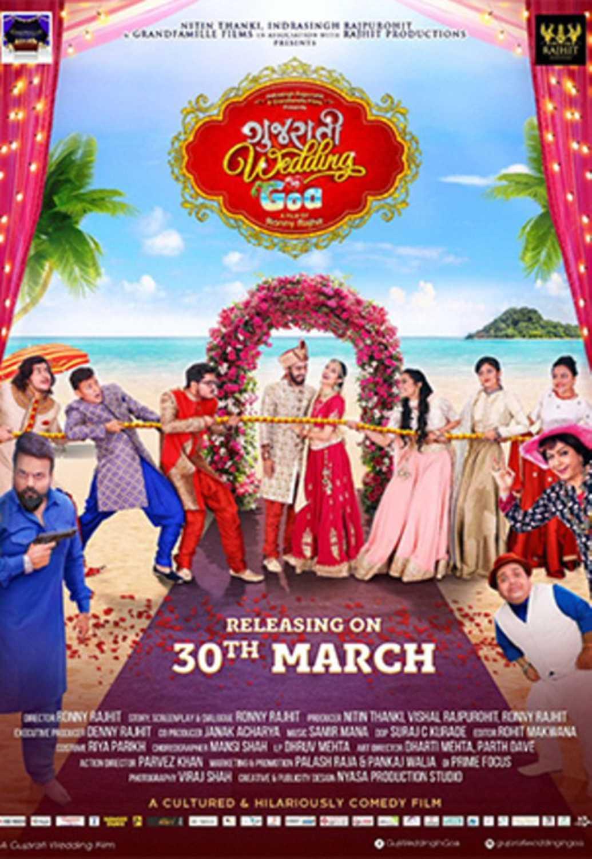 Gujarati Wedding In Goa (2018) - Review, Star Cast, News ...