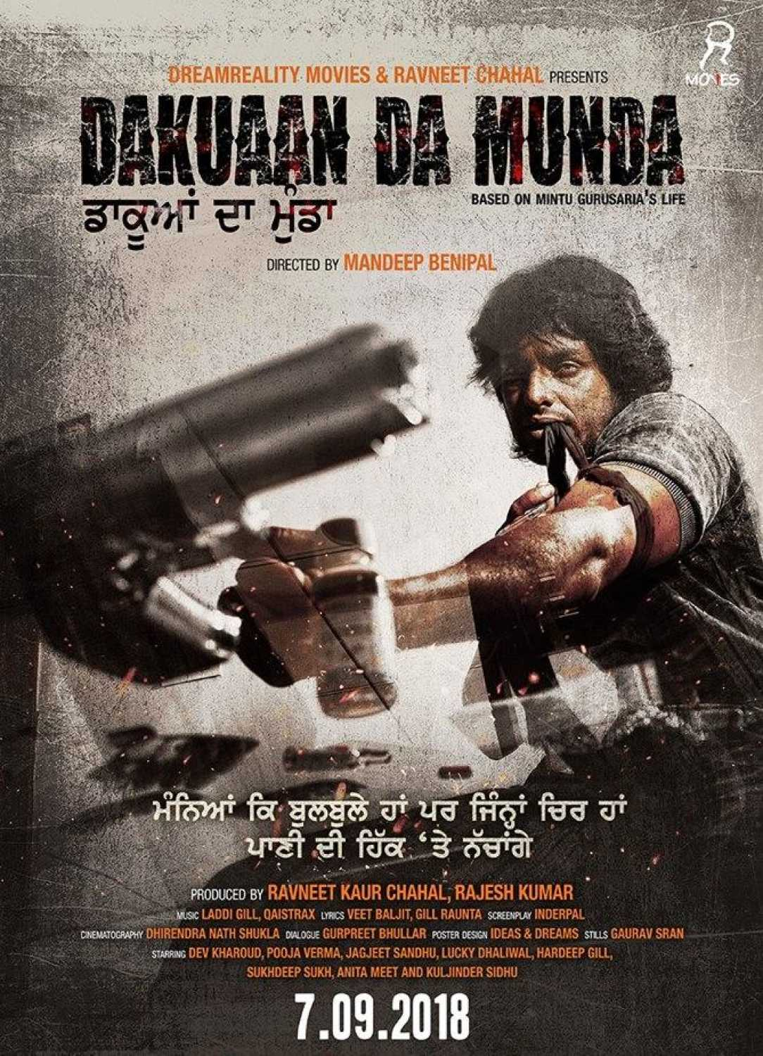 Dakuaan Da Munda (2018), Movie Cast, Story and Release Date