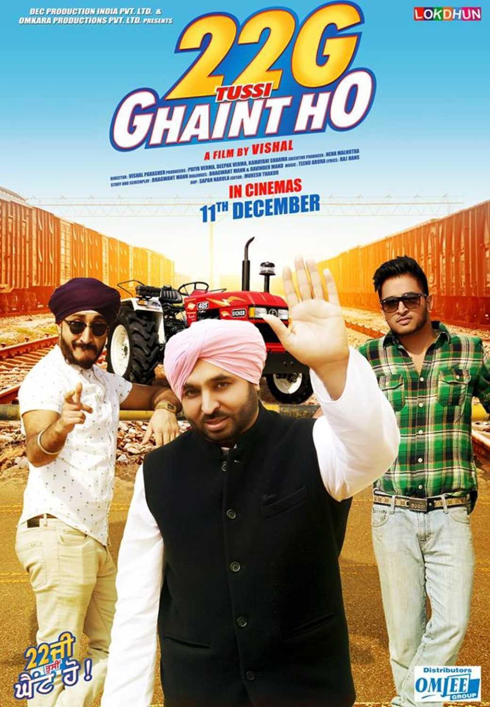 22 ji tussi ghaint ho full movie