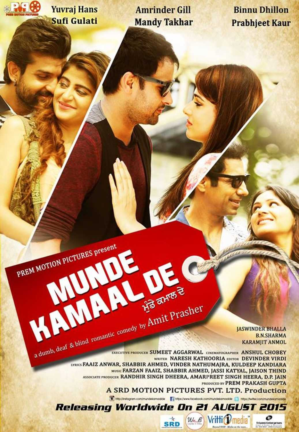 Download Munde Kamaal De (2015) Full Punjabi Movie DVDRip 720p