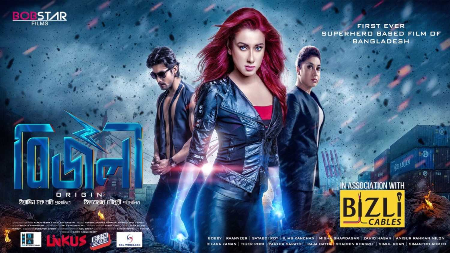 Bizli: Origin (2018) Bangla Full Movie Watch Online & Download