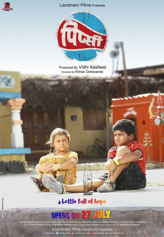 Pipsi Marathi Movie 2018