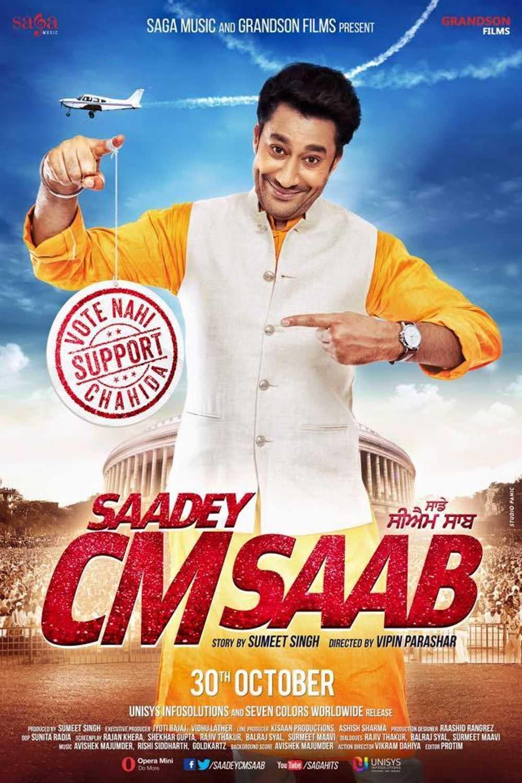 Saadey CM Saab (2016) - Review, Star Cast, News, Photos | Cinestaan