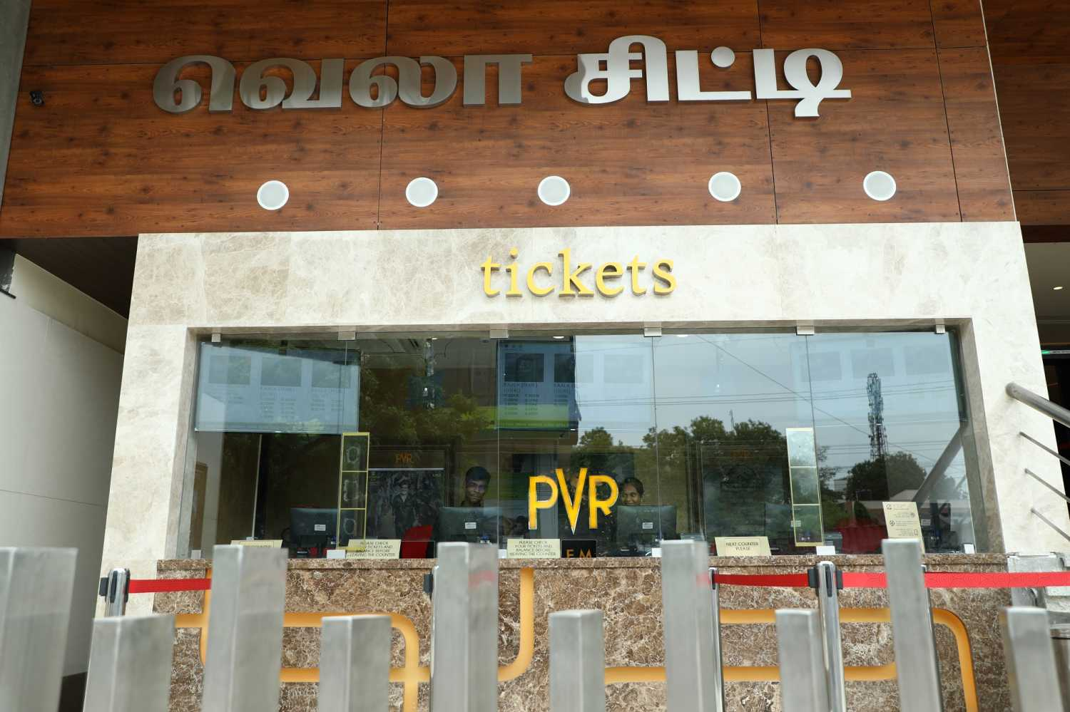 Vellore gets its first 5-screen multiplex