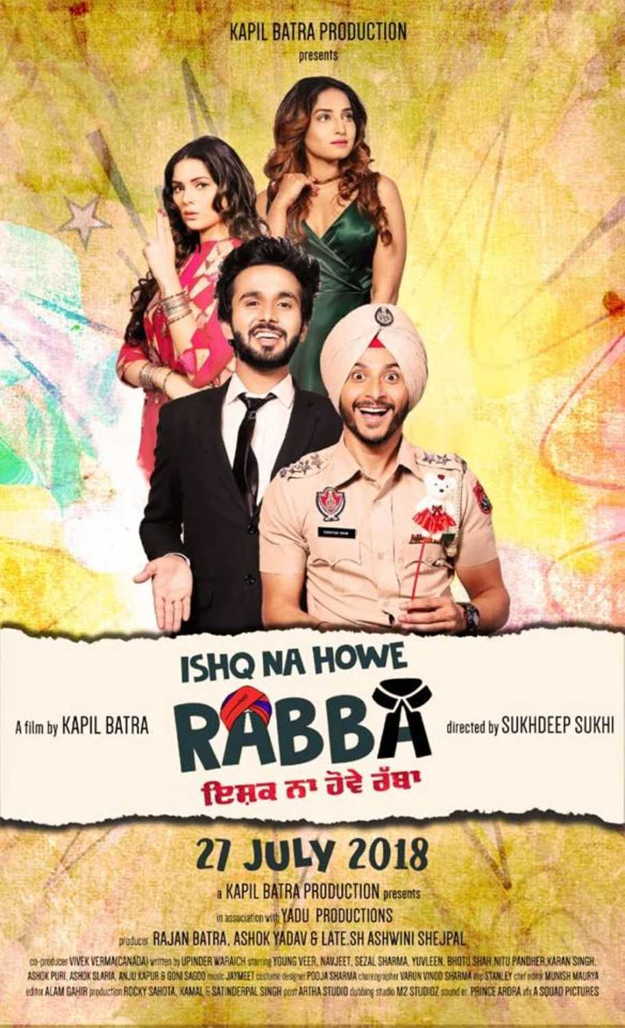 Ishq Na Hove Rabba New Punjabi Movie 2018 Download Watch Online