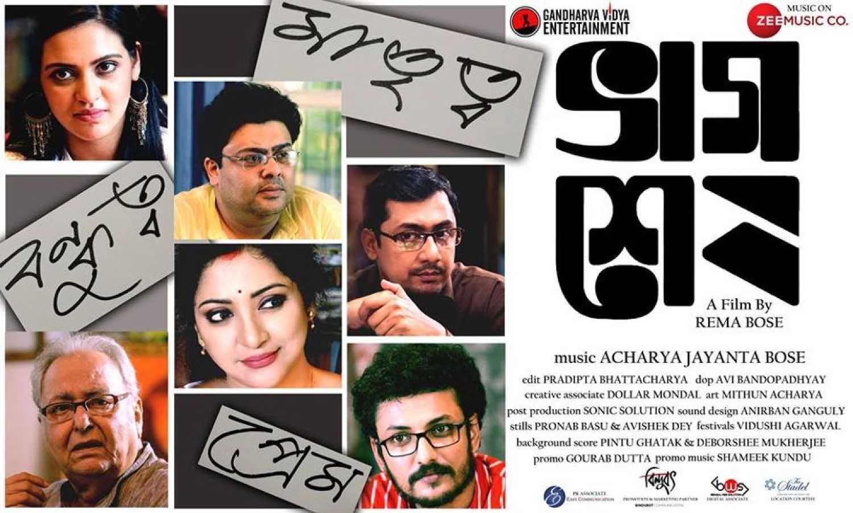 Bhagshesh: The Remainder (2017) Kolkata Bangla Full Movie Watch Online & Download