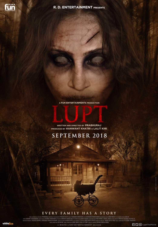 Download Lupt (2018) HQ [1CD] 720p Pre-DvD x264 |  | Watch Online Torrent