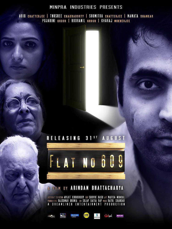 a flat horror movie hindi
