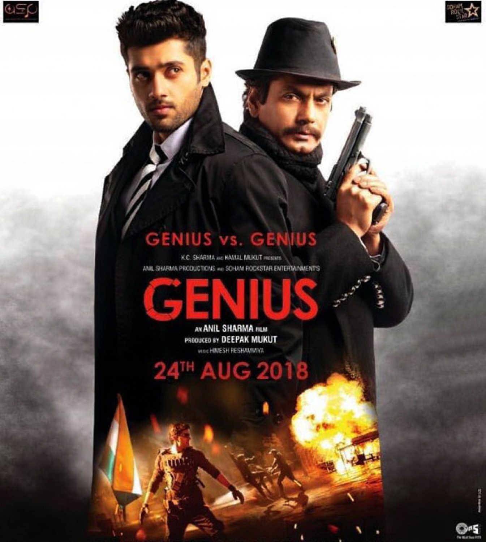 Genius (2018) - Review, Star Cast, News, Photos | Cinestaan
