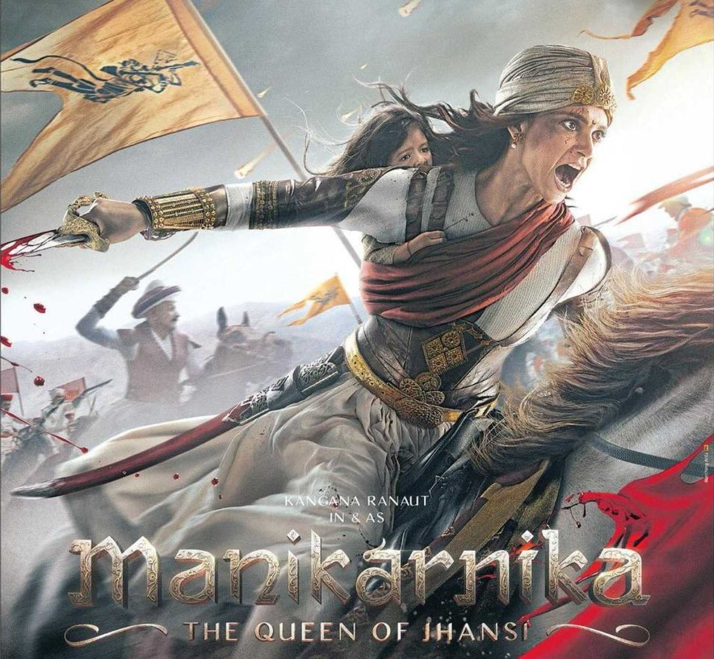 Image result for manikarnika poster