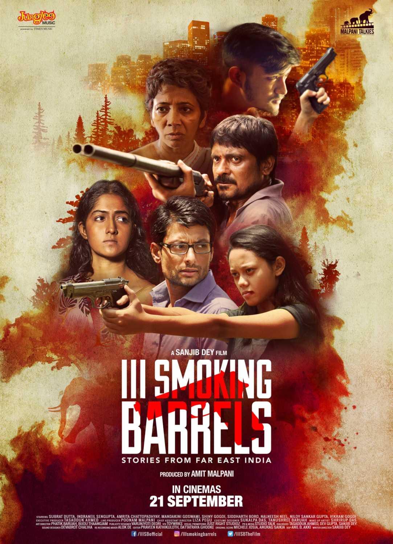 III Smoking Barrels (2018) besthdmovies - Hindi Movie DVDScr 700MB 720p ESubs
