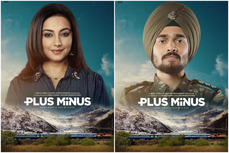 Divya Dutta Teams Up With Youtuber Bhuvan Bam For Short Film Plus Minus