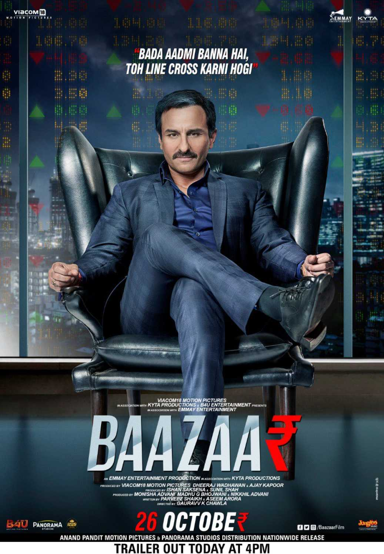 Baazaar (2018) - Review, Star Cast, News, Photos | Cinestaan