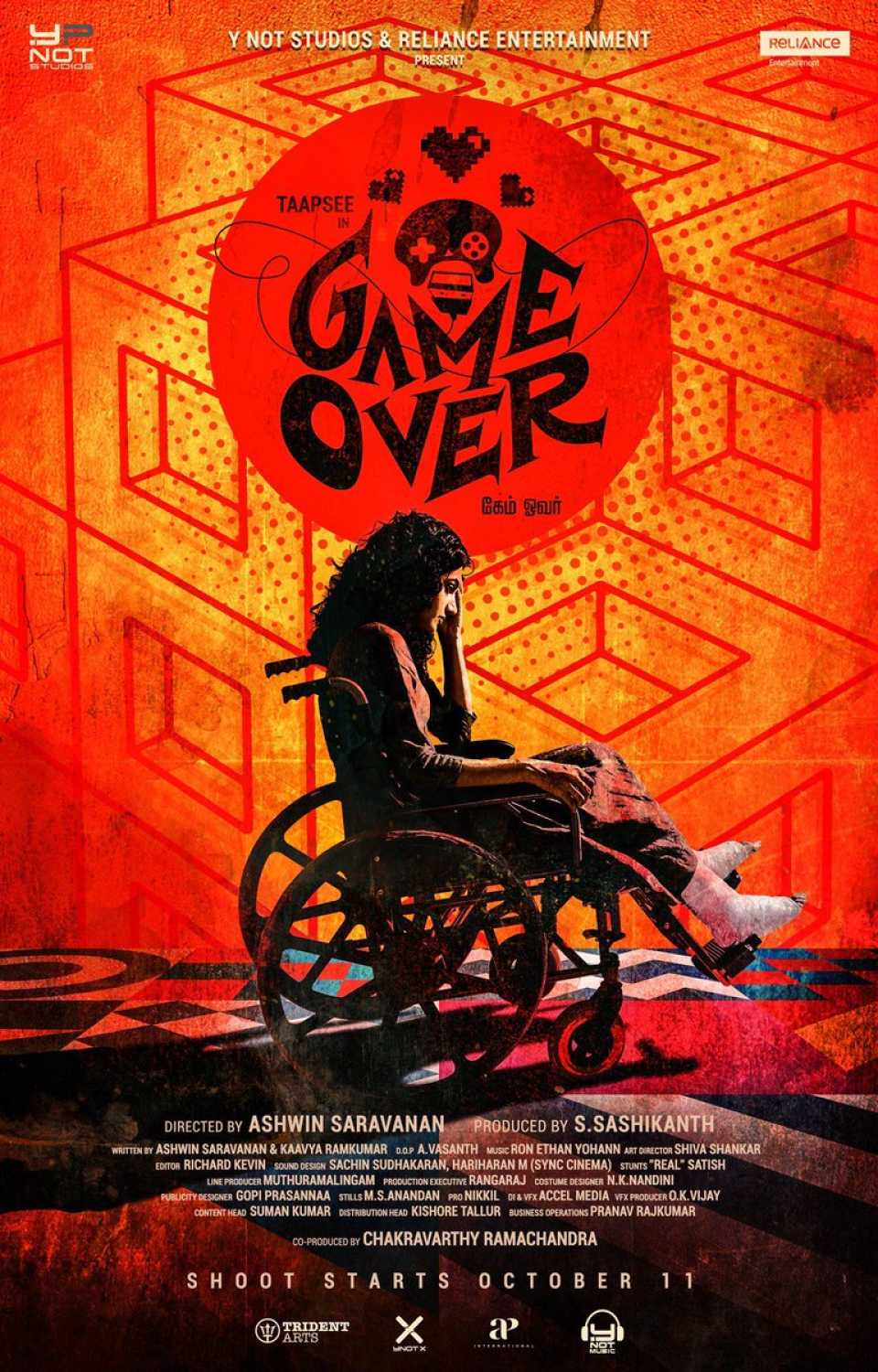 Image result for Game Over poster taapsee pannu