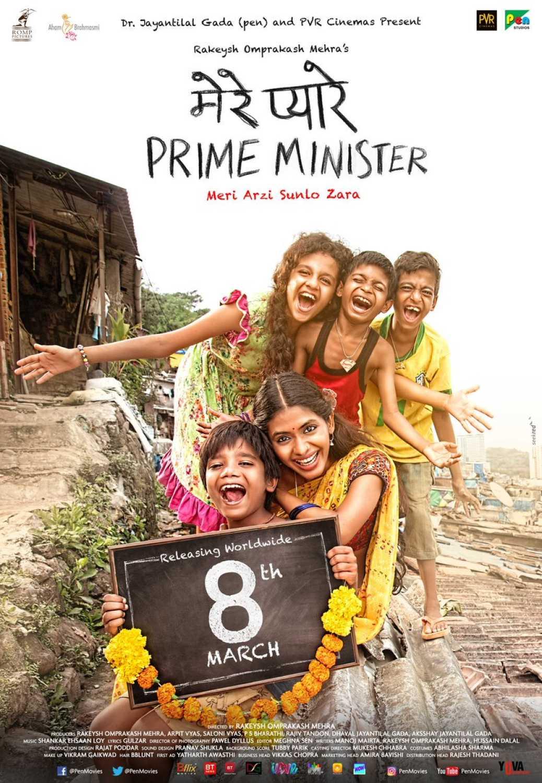 Mere Pyare Prime Minister (2019) - Review, Star Cast, News, Photos ...