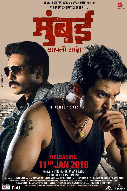 marathi new movie download 2019