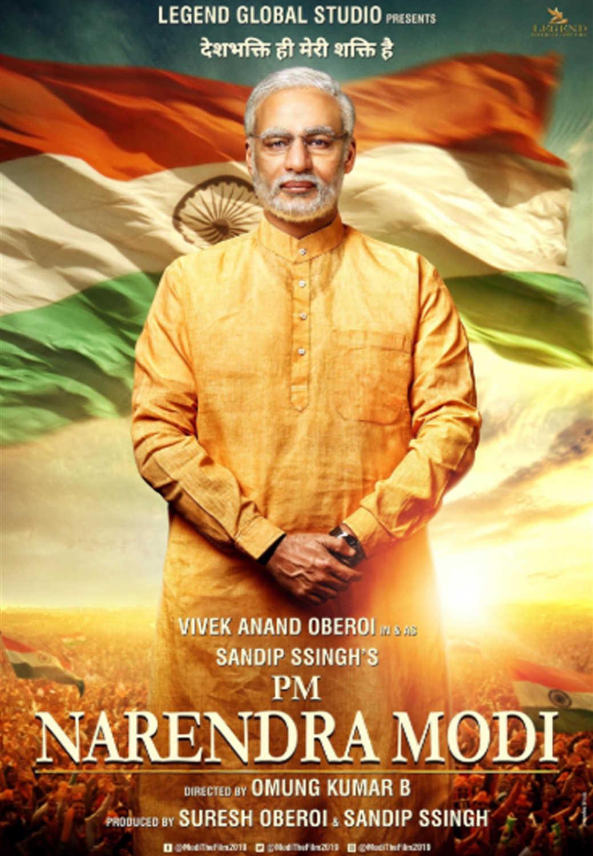 PM Narendra Modi (2019) Hindi Movie 720p HDRip 1.4GB ESubs Download