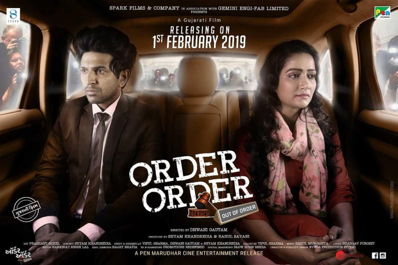 Order Order Out of Order 2019 Gujarati 1080p HDRip