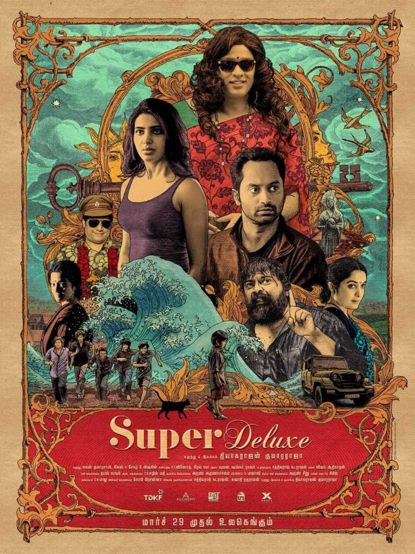 Image result for super deluxe trailer