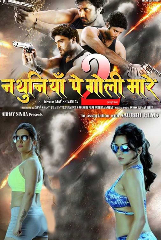 Nathuniya Pe Goli Maare 2 2018 Review Star Cast News Photos Cinestaan