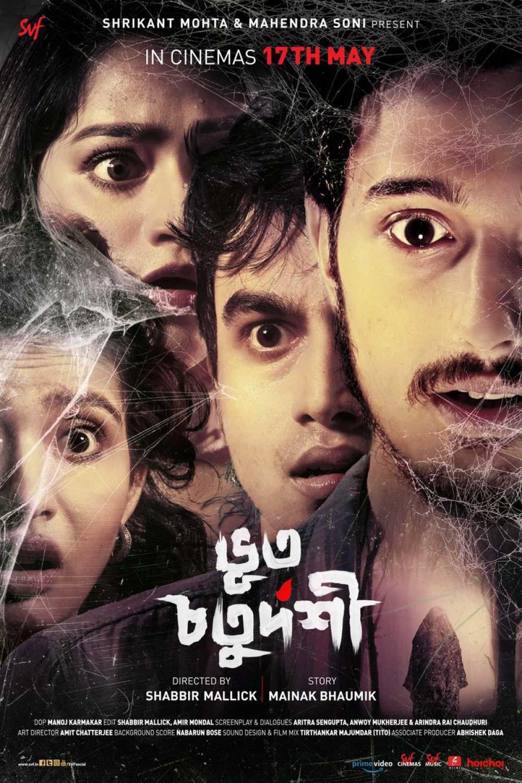 Bhoot Chaturdashi (2020) Bengali WEB-DL 720p x265 AAC 700MB