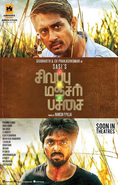 Sivappu Manjal Pachai (2019) Tamil Proper HDRip – 720p – x264 – DD5.1 – 1.4GB – ESub