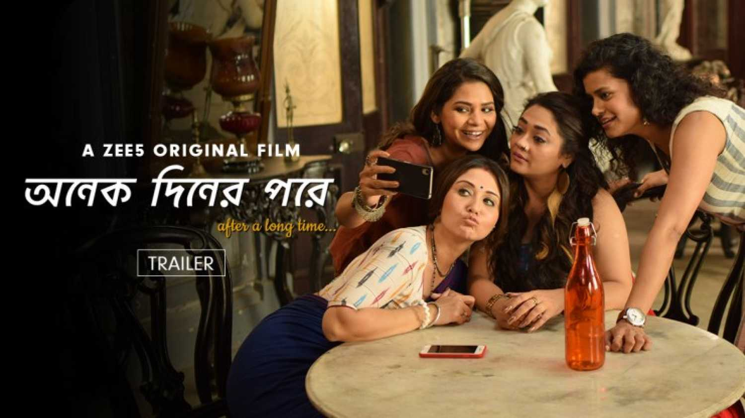 Onek Diner Pore (2019) Movie Review: Trailer, Teaser & Song Review