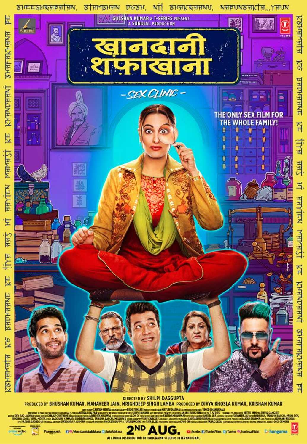 Khandaani Shafakhana (2019) - Review, Star Cast, News, Photos ...