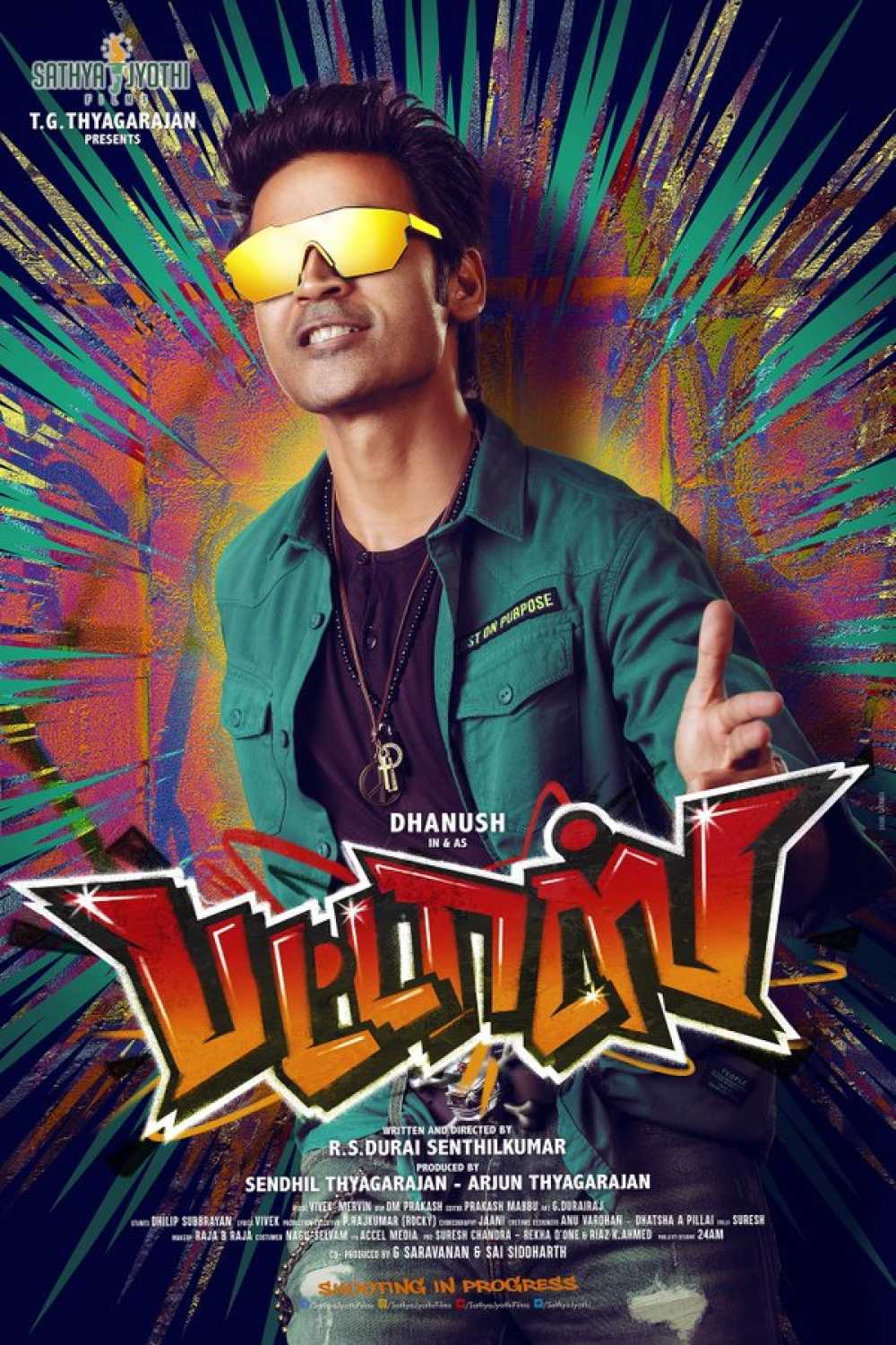 Dhanush's next titled Pattas, first look poster unveiled