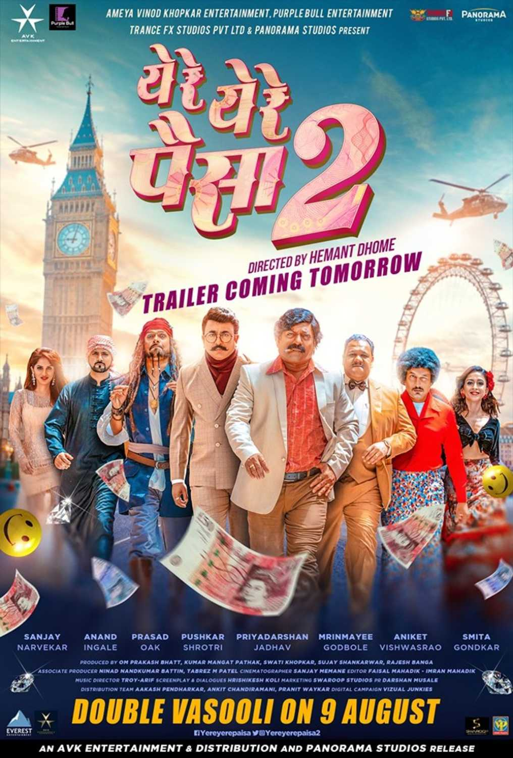 New Marathi Movies - Latest Marathi Films Running Now