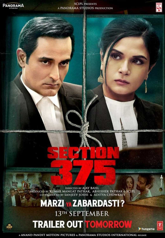 Section 375 (2019) - Review, Star Cast, News, Photos | Cinestaan