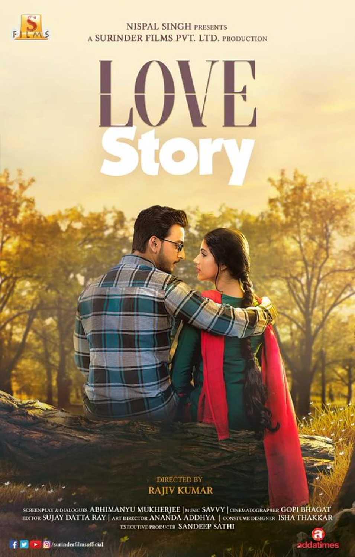 Love Story 2019 Review Star Cast News Photos Cinestaan