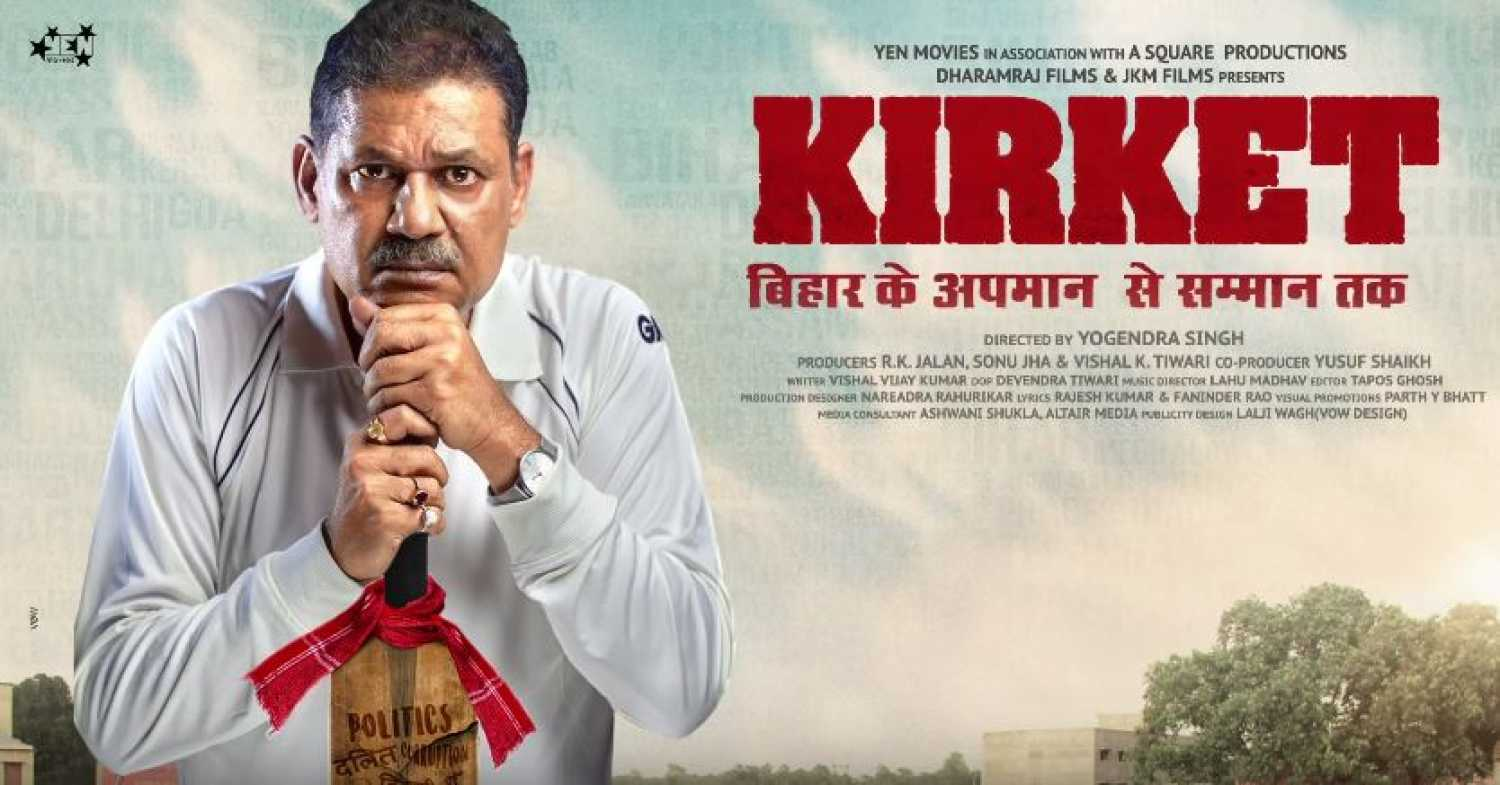 Image result for kirti azad movie