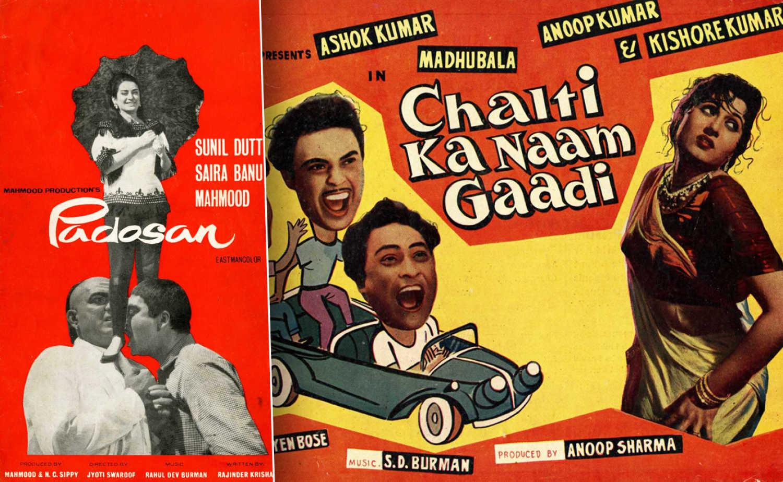 Image result for 21) Chalti Ka Naam Gaadi (1958)