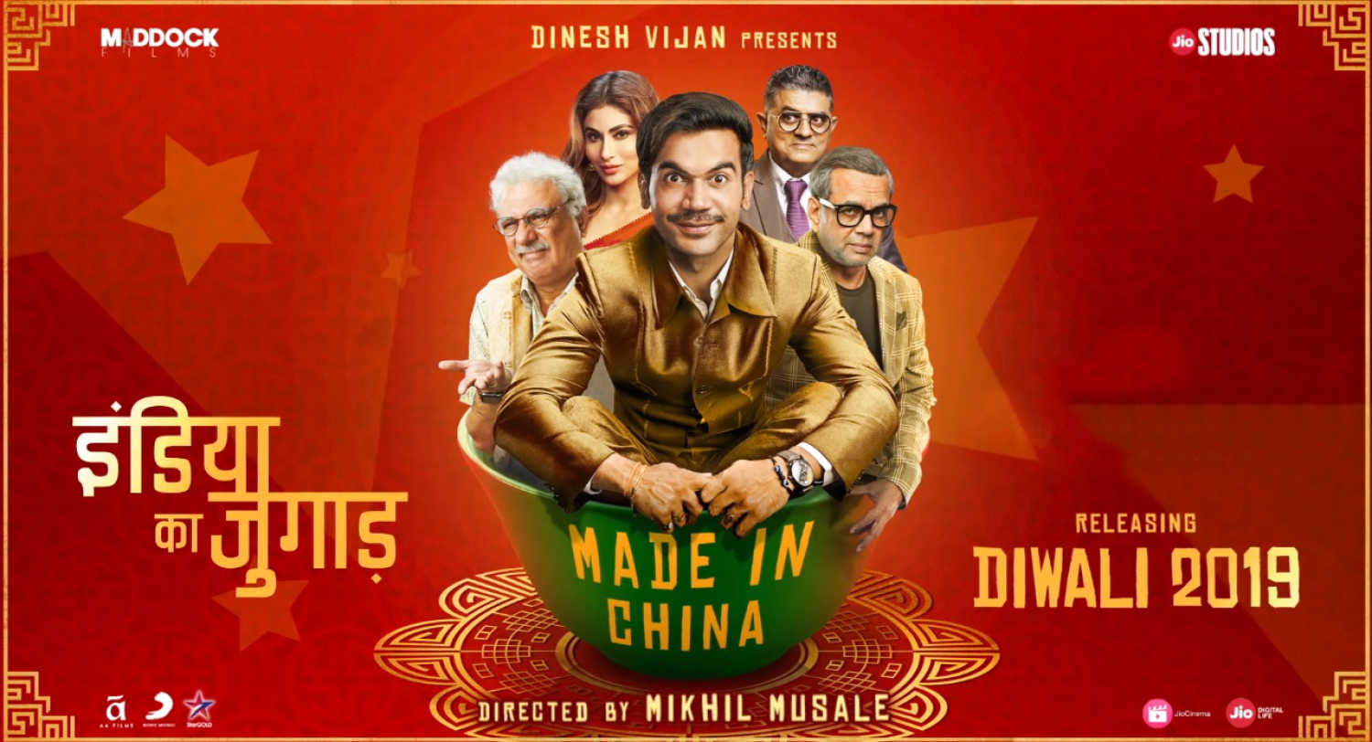 Made In China review: Rajkummar Rao and Boman Irani stiffen up this quirky,  comic enterprise