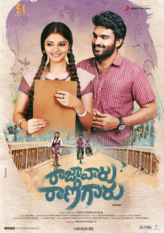 Raja Vaaru Rani Gaaru 2019 Telugu WEB-DL 480p x264 400MB ESub