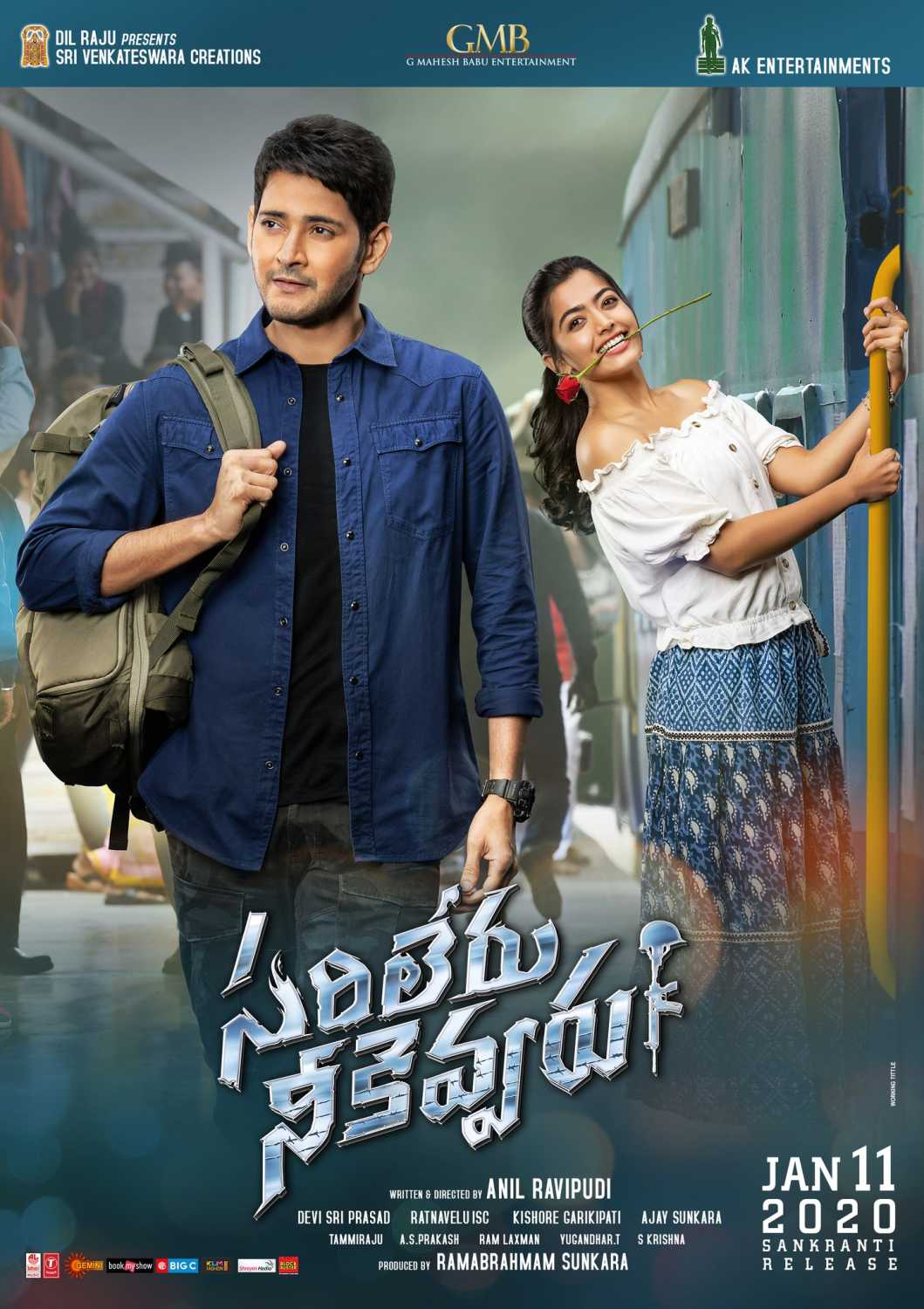 Sarileru Neekevvaru 2020 Hindi Dubbed Movie HDRip Download
