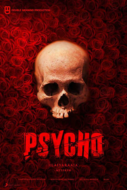 Psycho 2020 Review Star Cast News Photos Cinestaan