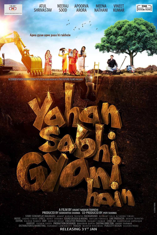 Yahan Sabhi Gyani Hain (2020)