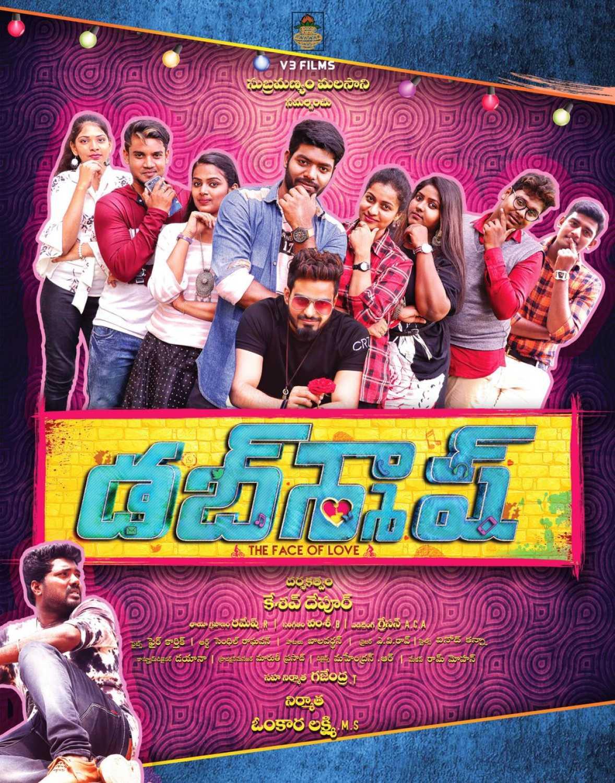 Dubsmash (2021) Telugu Comedy Movie